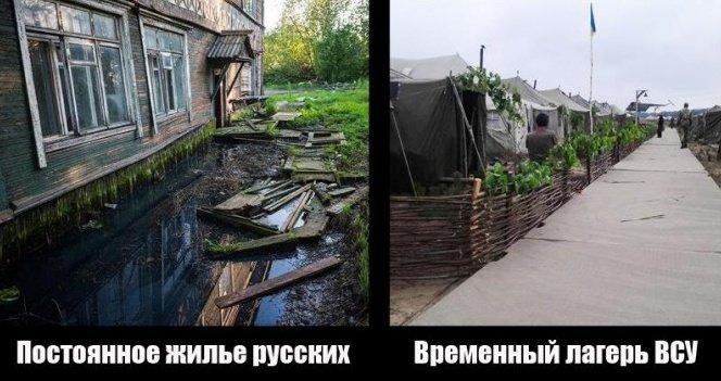Украинский юмор и демотиваторы - Страница 2 D4db5e0e9c02