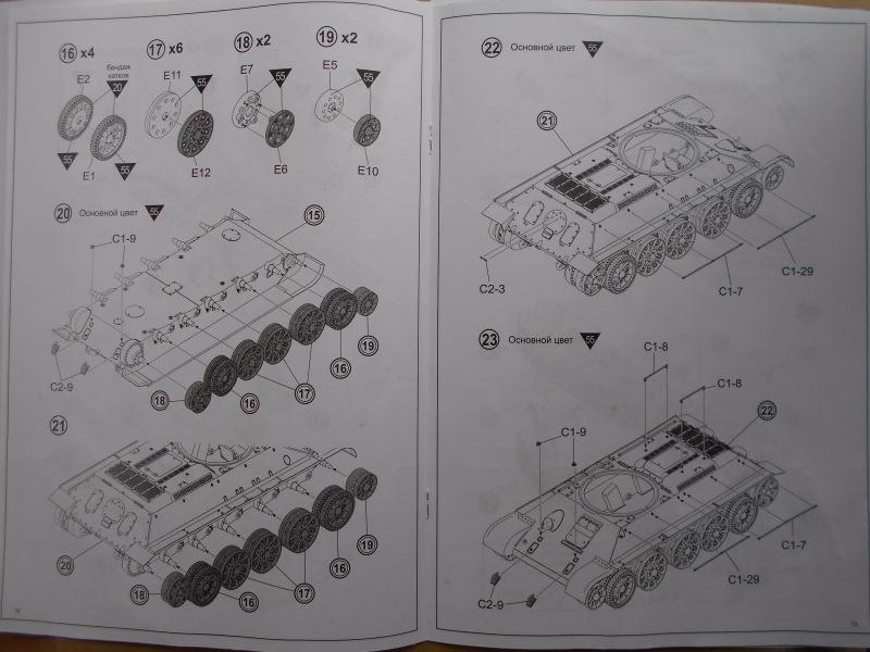 Обзор Т-34-76 выпуск начала 1943г 1/35 (Моделист №303529) 1239afbddc4b