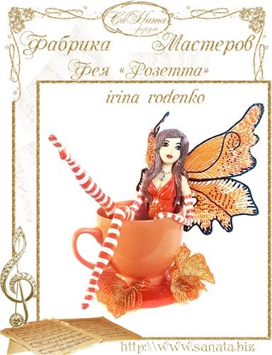 """Поздравляем победителей """"Фабрика мастеров""""2017. """"Чайная церемония""""! Dd64d15cee75t"""