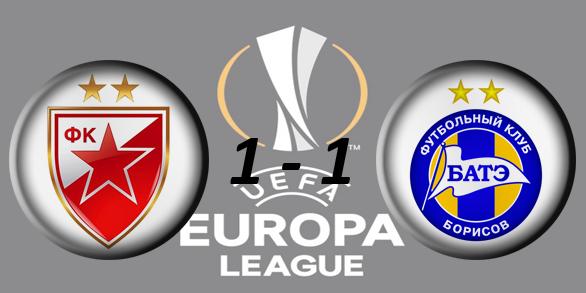 Лига Европы УЕФА 2017/2018 63f38834169a