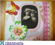 Мои творюшки - Страница 2 Ac9041be3602t