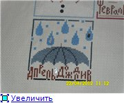 """""""Календарь 2012"""" - вышиваем вместе!!!! E090b1fc9134t"""