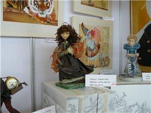 Время кукол № 6 Международная выставка авторских кукол и мишек Тедди в Санкт-Петербурге - Страница 2 F0257624c4fbt