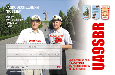 A QSL is а final courtesy of a QSO 1f2aaff57979