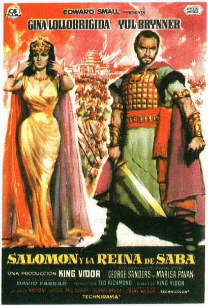 Соломон и Шеба / Solomon and Sheba 5e2acc08afbc