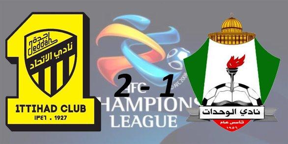 Лига чемпионов АФК 2016 0e159bb7e411