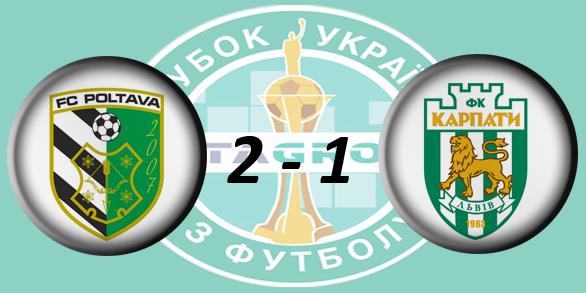 Чемпионат Украины по футболу 2016/2017 8f4edfb48e3d
