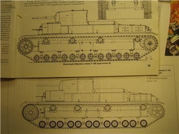 Т-28 прототип 23b3c656bf76t