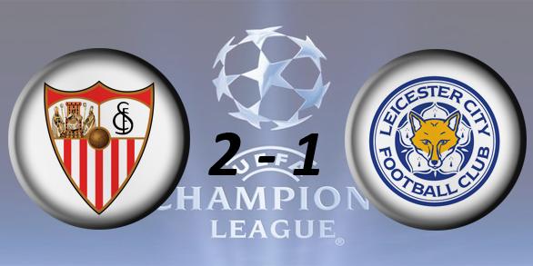 Лига чемпионов УЕФА 2016/2017 - Страница 2 0c0985cd797a
