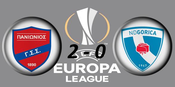 Лига Европы УЕФА 2017/2018 29fdea0e21c1