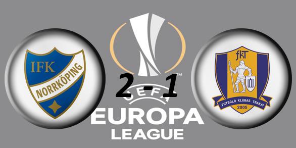 Лига Европы УЕФА 2017/2018 89071d63eaab