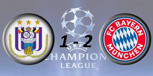 Лига чемпионов УЕФА 2017/2018 - Страница 2 126341b4aee4