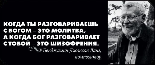 Философия в картинках - Страница 40 9db6df6068db