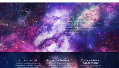 MYWEX - mywex.biz 17645a064b2a