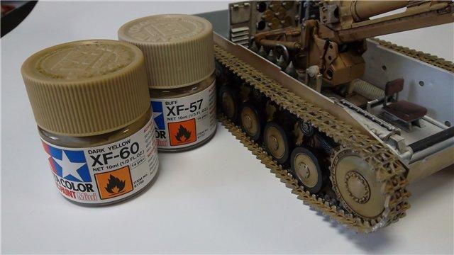 15 cm sIG auf Fahrgestell Pz II или Sturmpanzer II, 1/35, (ARK 35012) 088639079937