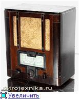 Радиоприемник МС-539. B312627db5aat