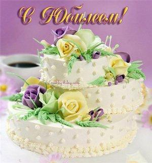 Поздравляем с Днем рождения !!! - Страница 5 603c1db6b364
