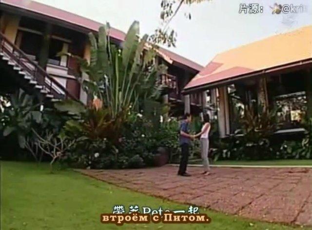 Замок из песка / Sand Castle / Wimarn sai (Таиланд, 2005 год 10 серий) - Страница 2 129755a86fad