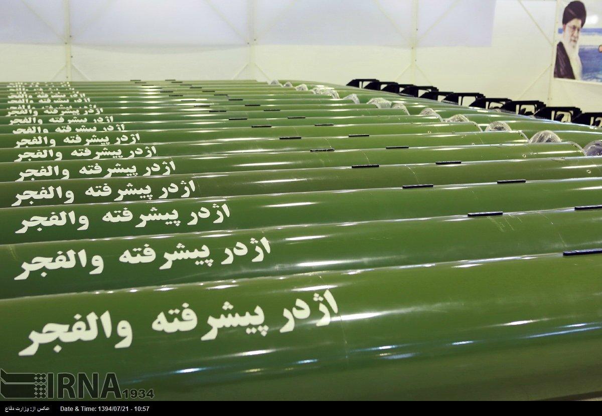 Iran Navy (IRIN): News - Page 3 3424ecc03371