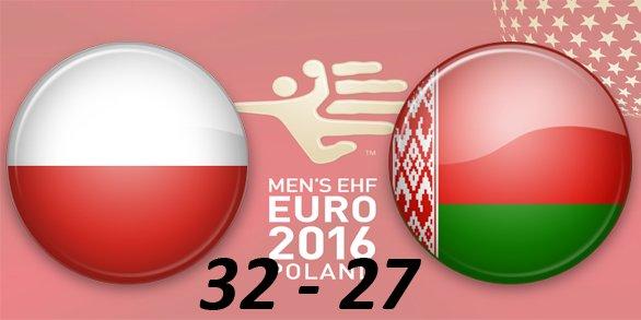 Чемпионат Европы по гандболу среди мужчин 2016 D8182359e728