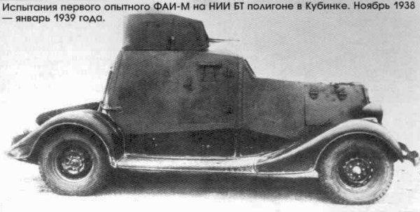 Бронеавтомобиль ФАИ-М, 1/35, (MSD 3562). 9c5b576cacab
