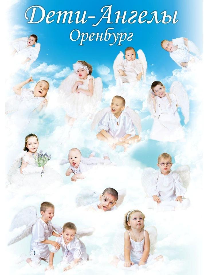 """Центр """"Дети-Ангелы"""".Очень нужна ваша помощь!!!Акция к Новому году """"С миру по нитке"""" 05a3ab1f5009"""