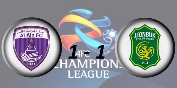 Лига чемпионов АФК 2016 - Страница 2 4c8fb6bef15a