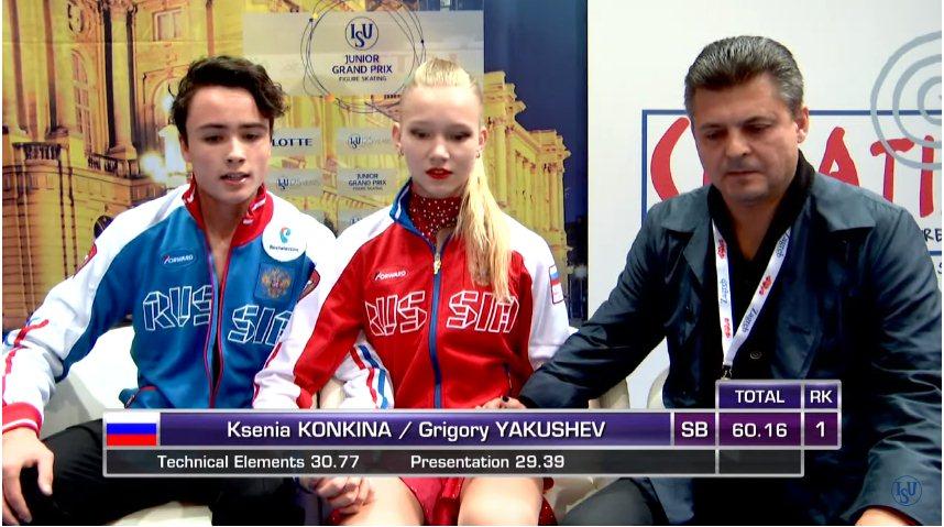 Ксения Конкина - Григорий Якушев - Страница 2 743d65377487