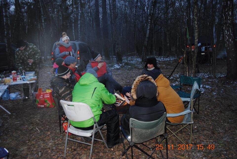 Встреча друзей на природе 25.11.2017 ЛАЙТ выезд) 496c41e9a94d