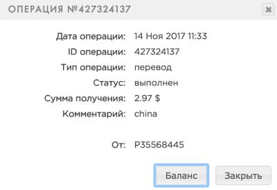 Investing in China - chininvest.com - Страница 2 B2bce01961bc