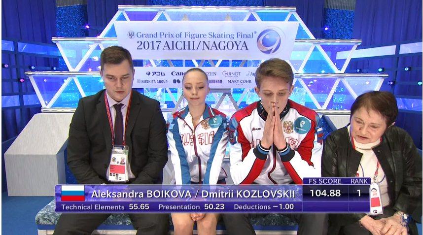 Александра Бойкова-Дмитрий Козловский - Страница 10 1eb533ddf590