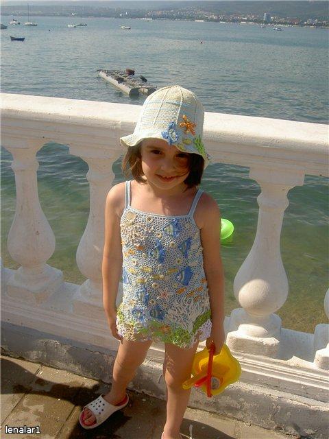 Елена Ларусси LENALAR 9cfe04db4534