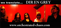 Orchestrated Chaos: a Dir en grey Translation Site