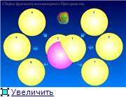Подобие рунных и научных моделей. - Страница 2 44499bc3c227t