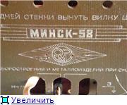 """Радиоприемники серии """"Минск"""" и """"Беларусь"""". 8d96671e90d4t"""