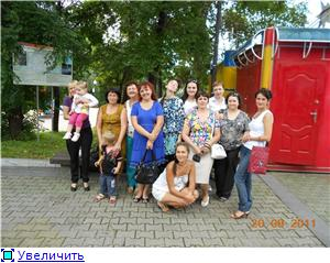 Цветочные выставки и ярмарки в г. Хабаровске. - Страница 5 475570b9a1eet