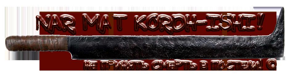 "Конкурс ""Словомес"" - Страница 3 E6f67fc9f448"