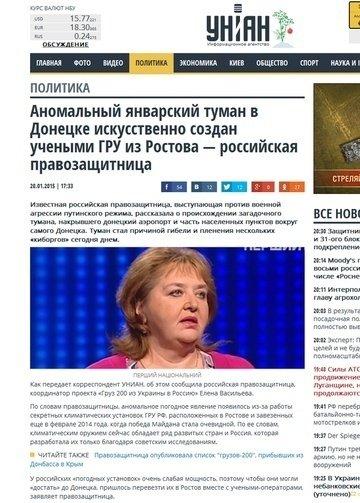 Новости устами украинских СМИ - Страница 43 1fefa27b791b