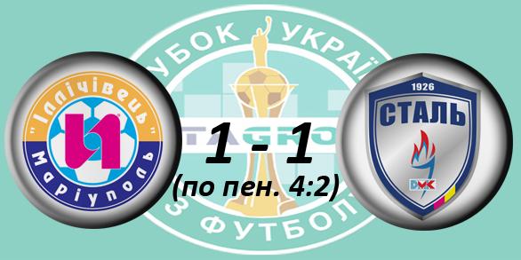 Чемпионат Украины по футболу 2016/2017 5bda5f77cd08