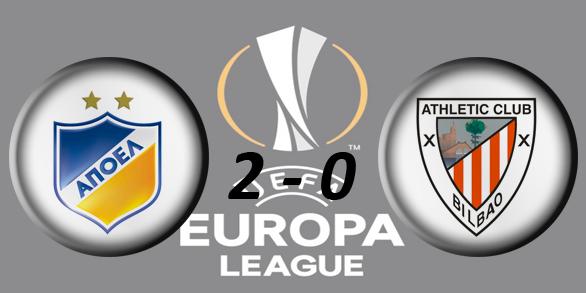 Лига Европы УЕФА 2016/2017 - Страница 2 2d09815df520