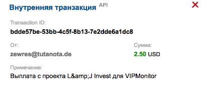 L&J Invest - lj-invest.com B625e9c72b1c