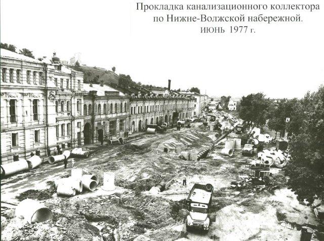 Старый-новый Нижний Новгород. 349c7eb6fb9c