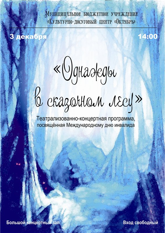 Новости о мероприятиях (концертах и т.д.). проводимых в городе D490610f2e08