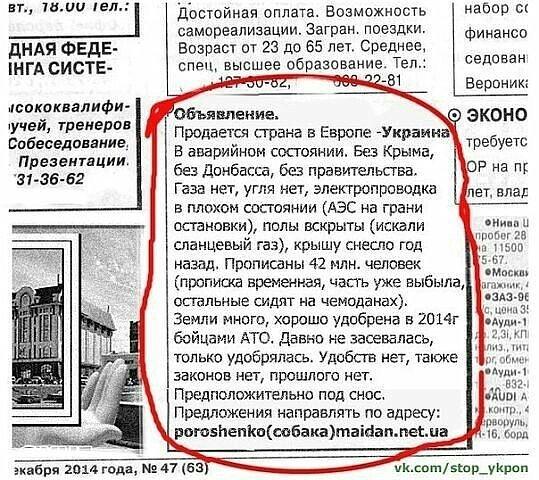 Юмор и демотиваторы (uncensored) - Страница 20 10c437083c9c