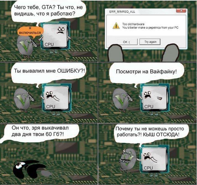 Grand Theft Auto V Ad715409585f