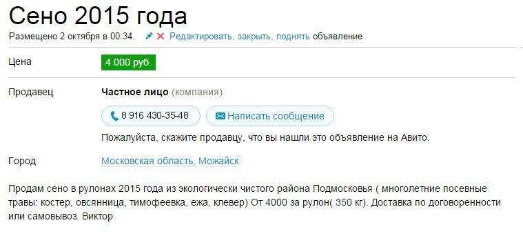 Москва, Кузя кобель д.р. 01.05.2014  - Страница 3 4edb614a7543
