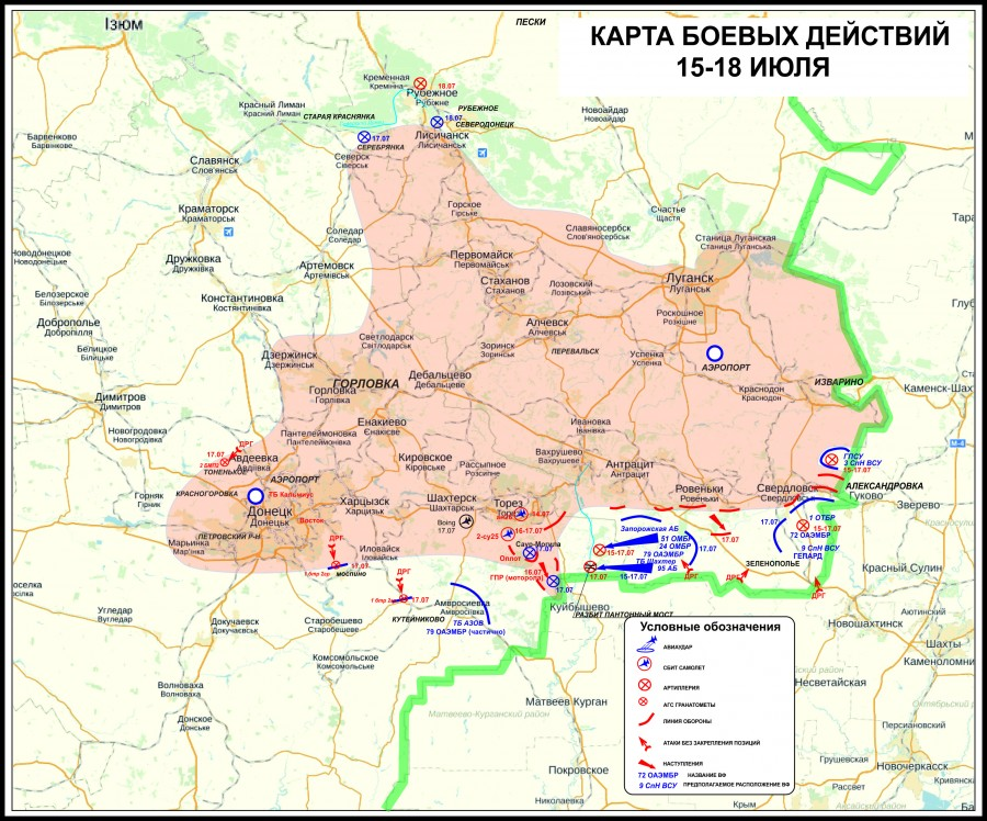 The Situation in the Ukraine. #22 - Page 10 D5f3e9813756