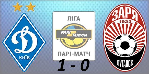 Чемпионат Украины по футболу 2015/2016 - Страница 2 649b9955bf48