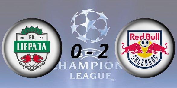 Лига чемпионов УЕФА 2016/2017 0c0248e4dcef