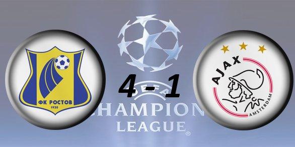 Лига чемпионов УЕФА 2016/2017 D6a76556e422